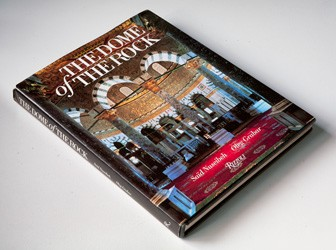 The Dome of the Rock by Said Nuseibeh, Essay by Oleg Grabar (Rizzoli 1996)