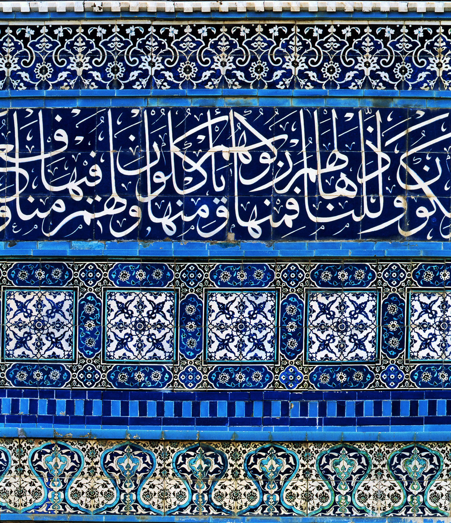 Parapet bands with inscription from <i>Surat al-Yassin</i>.  <i>Qubbat al-Sakhra</i> / Dome of the Rock