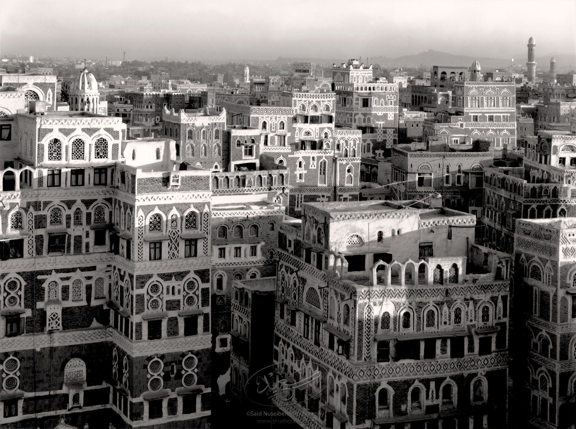 View North from <i>Dâr al-Jadîd.</i>  Old City, Sana'a