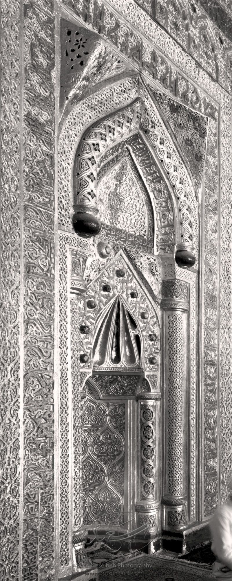 Persianate <i>mihrab</i> in village mosque, Jiblah