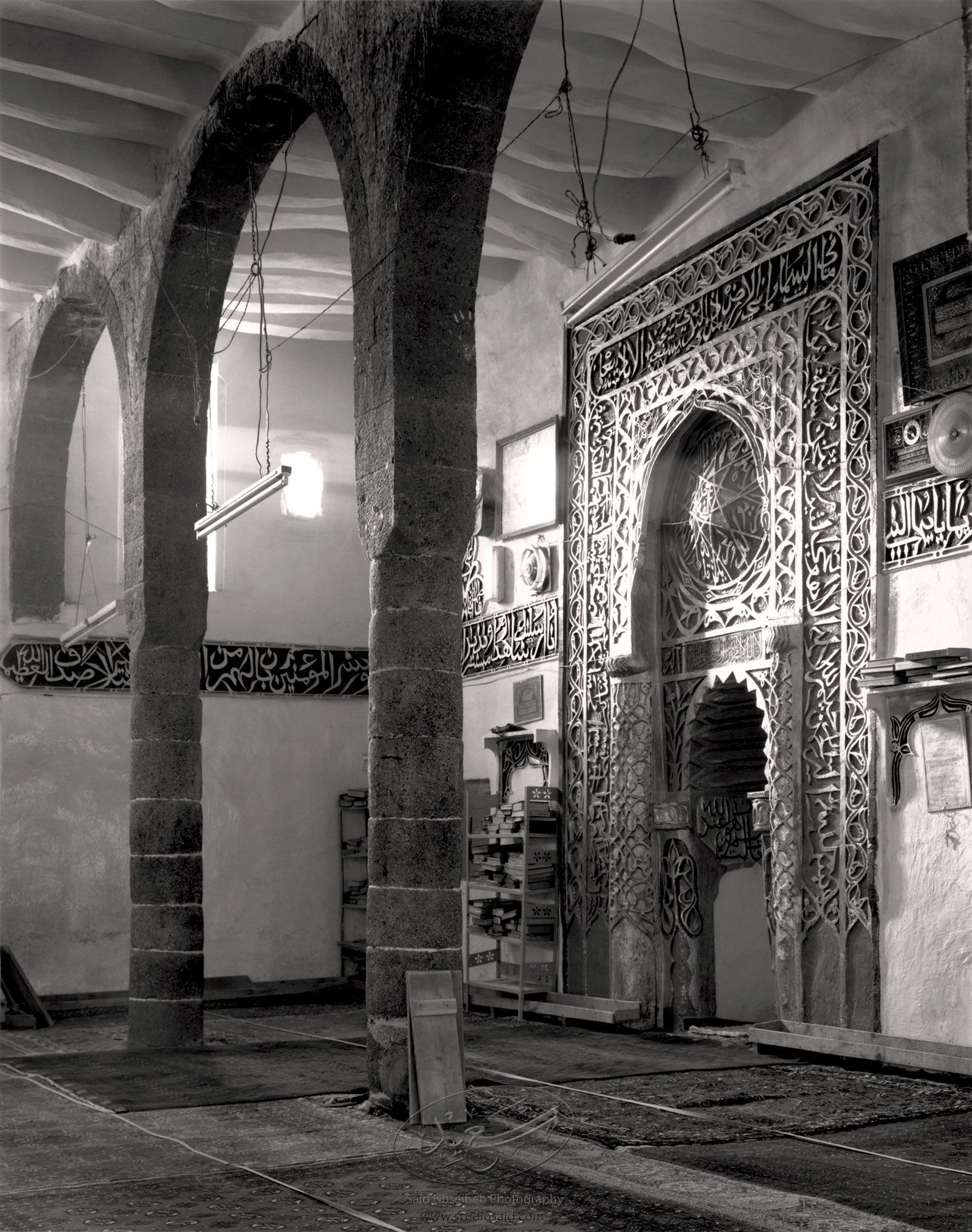 A small neighborhood mosque in the old walled city of Sana'a.