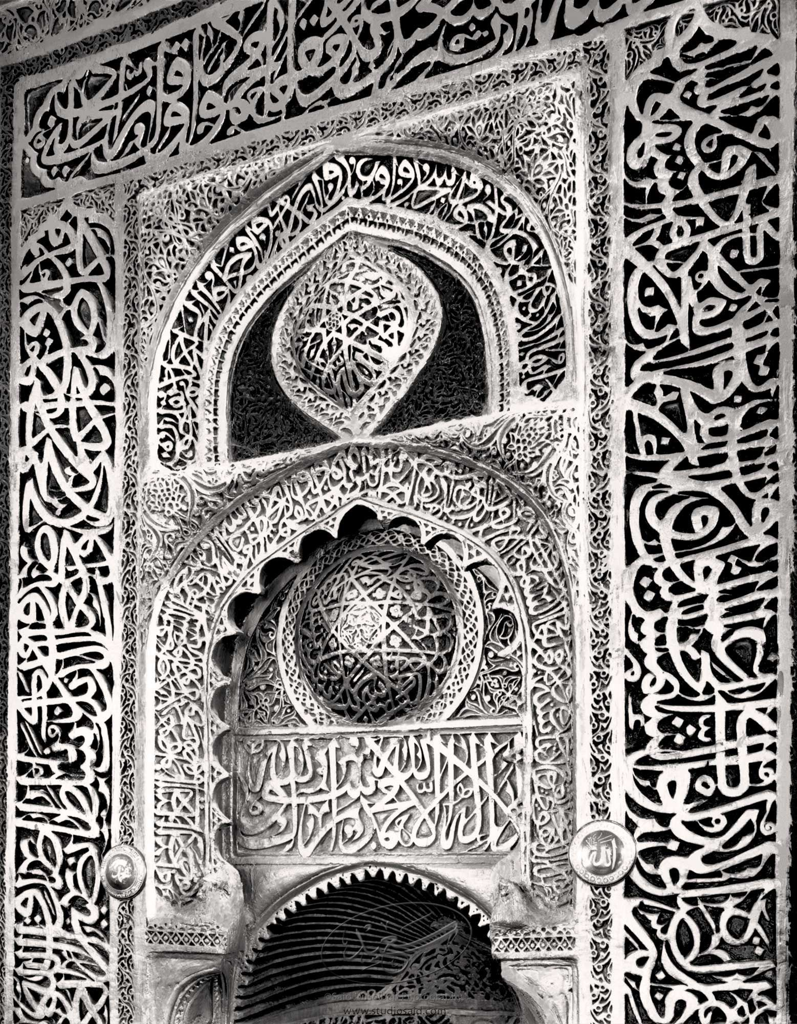 GIlded and carved plaster ornament with Arabic Qur'anic inscriptions<br>illuminating the <i>mihrab</i> of a small neighborhood mosque in Old City  Sana'a